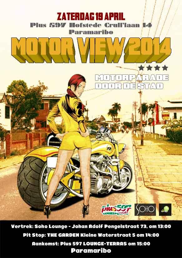 motorview